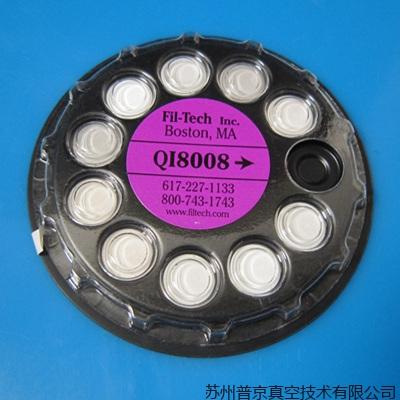 晶振片6Mhz银铝合金(QI8008)