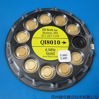 晶振片6Mhz镀金(QI8010)
